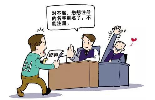 人在广东却被人冒名在通州注册公司,如何撤销