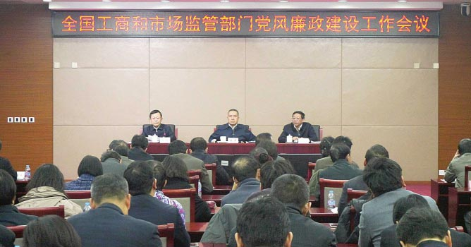 2018中國國際商標品牌節將在唐山舉辦