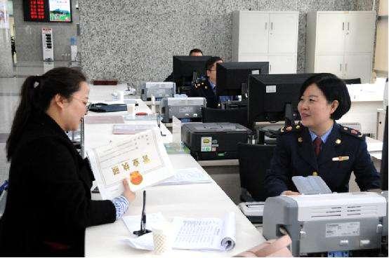 北京最詳細工商登記流程和常見問題