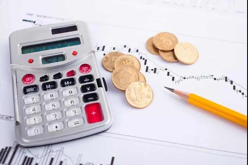 企业该如何报税?交哪些税?小规模纳税人和一般纳税人有哪些区别